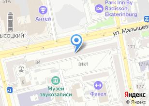 Компания «ITouristo» на карте