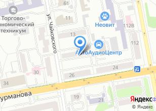 Компания «ВАРМИНГ» на карте