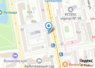 Компания «ВЕНТИЛЬ» на карте