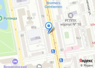 Компания «Petshop.ru» на карте