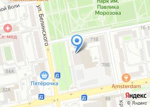 Компания «Федерация Кендо Свердловской области» на карте