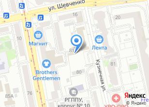 Компания «Малахит» на карте