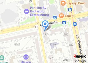 Компания «Мегапром» на карте