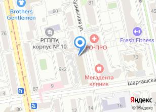 Компания «Уралпроектинжиниринг» на карте