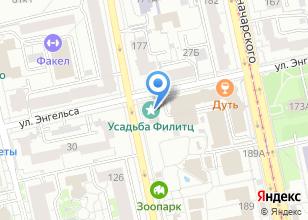 Компания «Флора сильвестрис» на карте