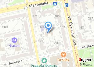 Компания «IR DECOR CENTRE» на карте