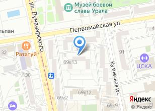 Компания «УралПолимерПол» на карте