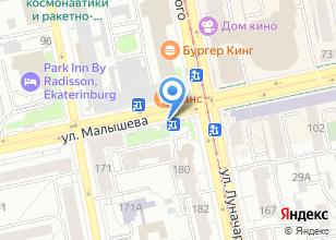 Компания «Стардог» на карте