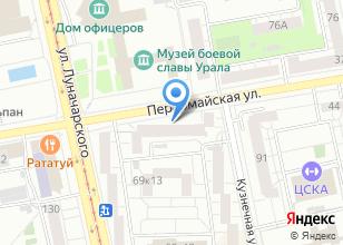 Компания «Светлоград» на карте