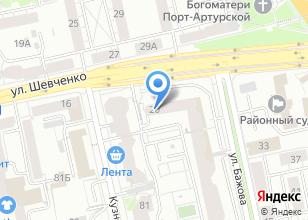 Компания «Урал-лемезит» на карте
