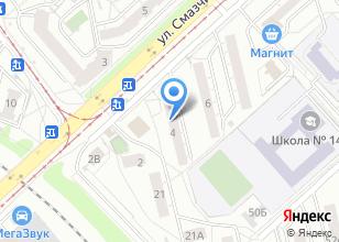 Компания «АРИС» на карте