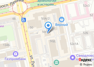 Компания «Ожени» на карте