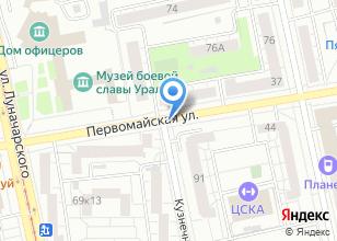 Компания «Катамаран-Урал» на карте