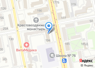 Компания «Лардо Телеком Екатеринбург» на карте