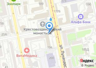 Компания «УралЭл» на карте
