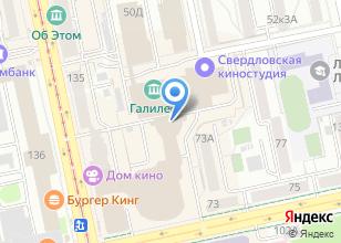 Компания «Центр-АС» на карте
