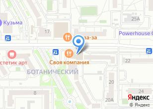 Компания «Сервис-про инжиниринг управляющая компания» на карте