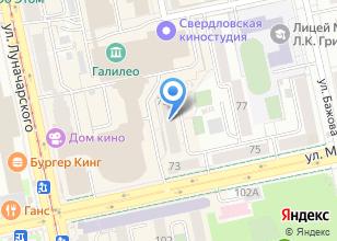 Компания «Бурпромсервис» на карте