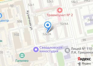 Компания «Городское Агентство Недвижимости» на карте