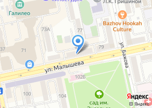Компания «НОВО-СИТИ КОММЕРЦ» на карте