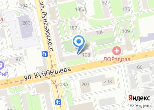 Компания «Недвижимость Урала» на карте