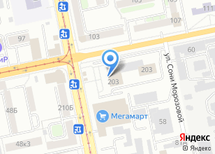 Компания «Уралуправтодор, ФКУ» на карте