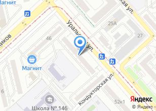 Компания «Комиссионный магазин Надежный» на карте