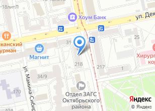 Компания «Магазин сантехнического и климатического оборудования» на карте
