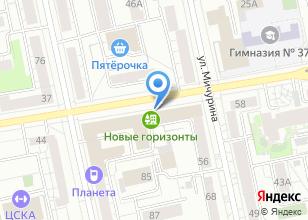 Компания «АВА-ТРЕЙД» на карте