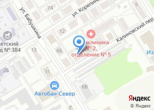 Компания «ЭПАС» на карте