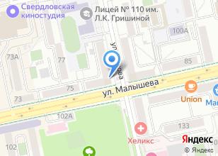 Компания «РозаМаркет» на карте