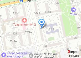 Компания «Амигос» на карте