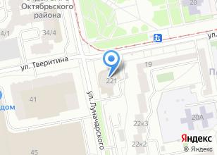 Компания «РСП-Урал» на карте