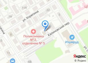 Компания «АльфаТранс» на карте
