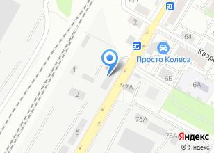 Компания «Фортуна Транс Экспресс транспортно-экспедиционная компания Отправки из Екатеринбурга в Москву» на карте