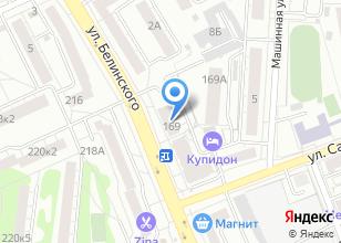 Компания «ЛанКом» на карте