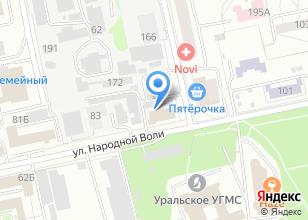 Компания «Автохозяйство города Екатеринбурга» на карте