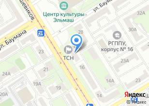 Компания «Уралтрансгрупп» на карте