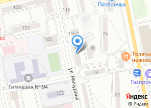 Компания «Урал-Строй» на карте