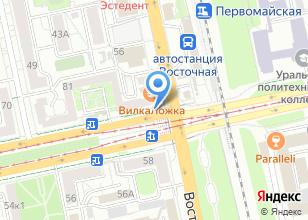 Компания «РОЗАПАРК» на карте