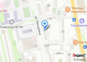 Компания «УРАЛ-Электрокомплект» на карте