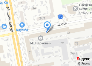 Компания «СтройДорТех» на карте