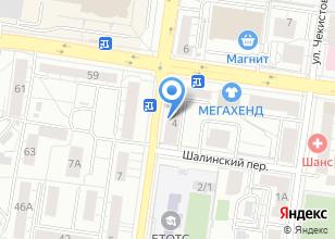 Компания «B.Fluer» на карте