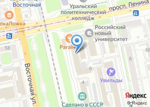 Компания «Ремонт-66» на карте