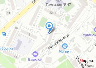 Компания «Сантехэкспресс» на карте