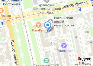 Компания «Торговая компания Дефт» на карте