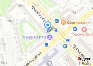 Компания «Домашний очаг магазин» на карте
