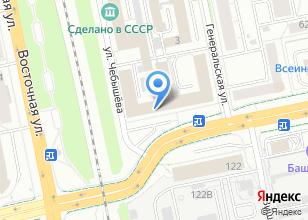 Компания «УРАЛ-2018, ГУП» на карте