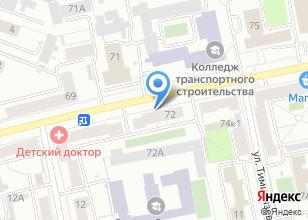 Компания «Химэнергоснаб» на карте