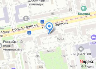 Компания «Comissioner» на карте